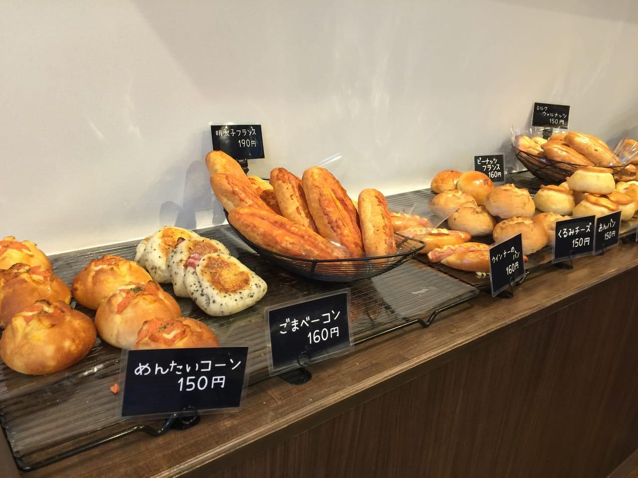 パン屋麦つむぎ