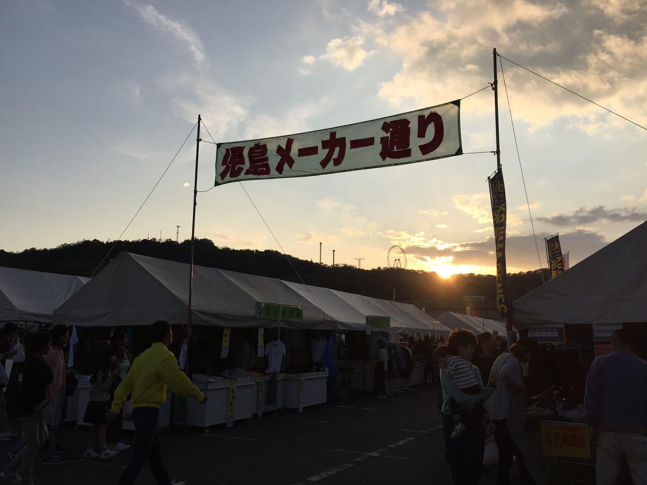 ライブ 児島