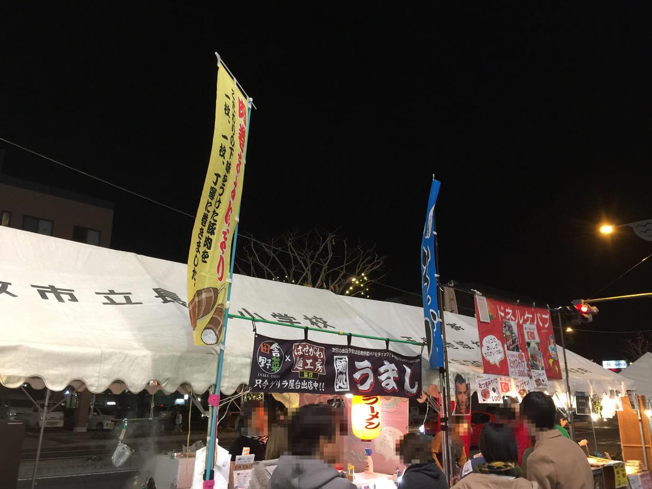 新倉敷駅前通りイルミネーション点灯式