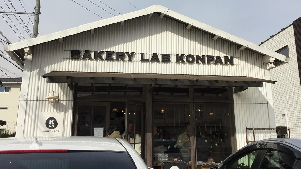 BAKERY LAB KONPAN