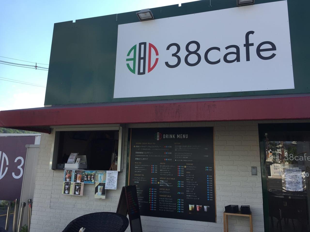 38cafe