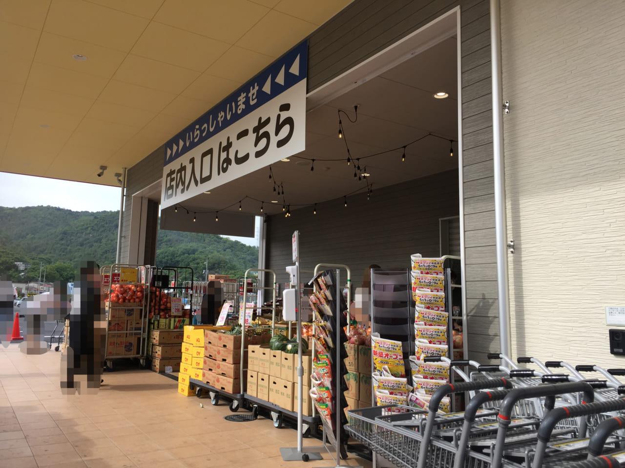 エブリィ中庄店オープン